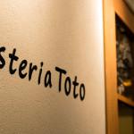 osteria-Toto